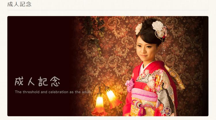 福島県で成人式の前撮り・後撮りにおすすめの写真館12選11