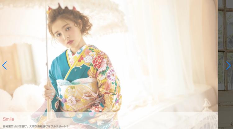 岐阜県で成人式の前撮り・後撮りにおすすめの写真館12選9