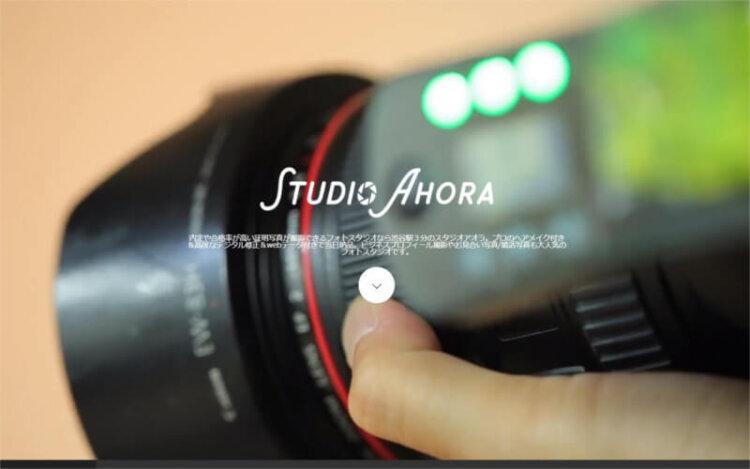 ビジネスプロフィール写真のスタジオ選び方と注意点解説!東京でおすすめのスタジオ紹介8選19