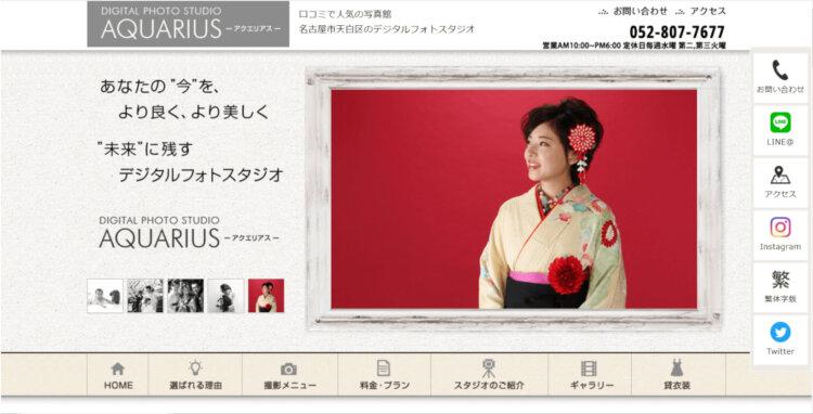 名古屋で卒業袴の写真撮影におすすめのスタジオ12選8
