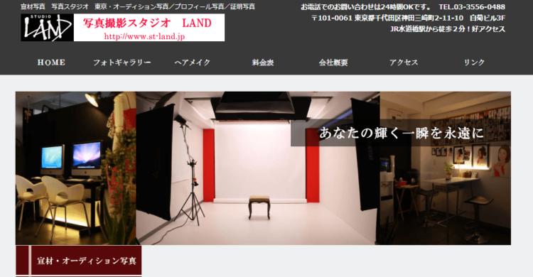 宣材写真のスタジオの選び方とは?東京のおすすめ写真スタジオも紹介16