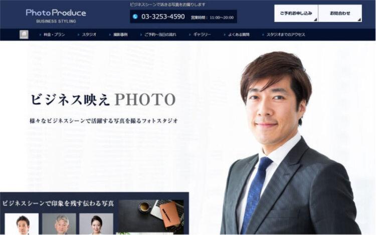 ビジネスプロフィール写真のスタジオ選び方と注意点解説!東京でおすすめのスタジオ紹介8選18