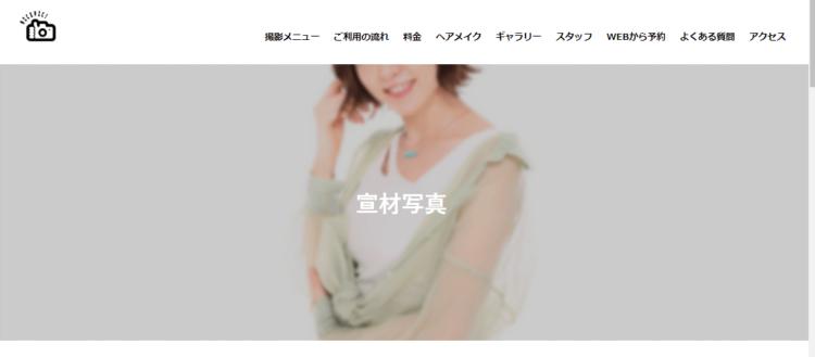 宣材写真のスタジオの選び方とは?東京のおすすめ写真スタジオも紹介19