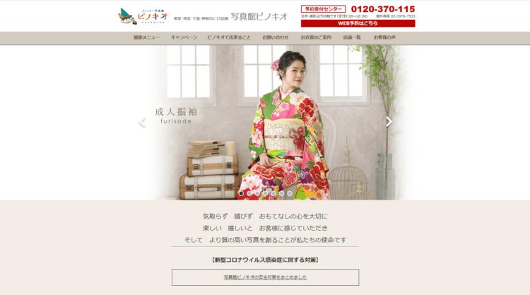 千葉県でフォトウェディング・前撮りにおすすめの写真スタジオ12選5