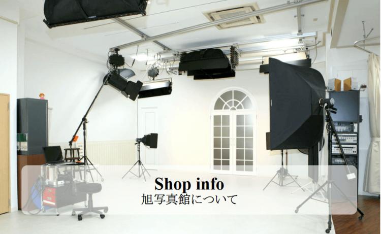 福島県でおすすめの生前遺影写真の撮影ができる写真館11選2