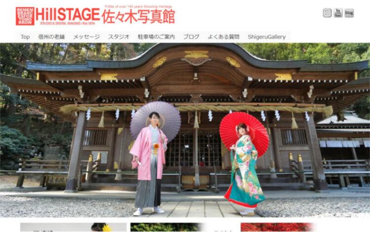長野県でフォトウェディング・前撮りにおすすめの写真スタジオ10選5