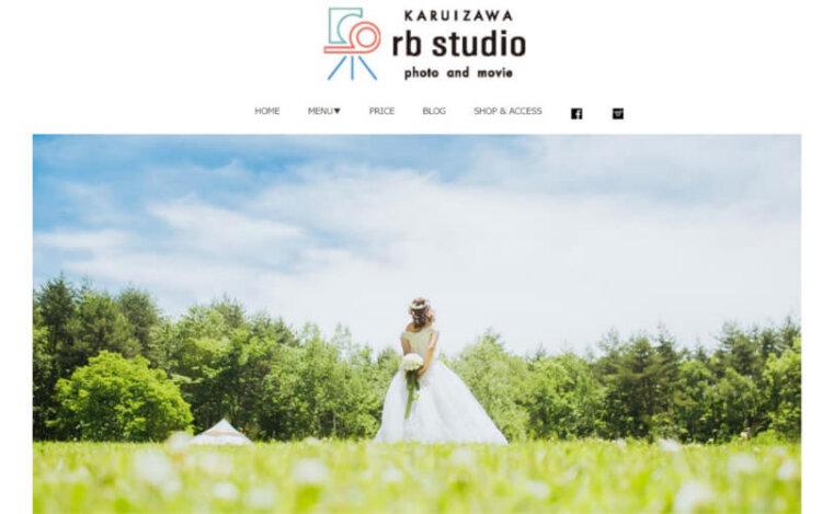 軽井沢でフォトウェディング・前撮りにおすすめの写真スタジオ10選2