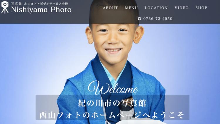 和歌山県でおすすめの生前遺影写真の撮影ができる写真館7選6