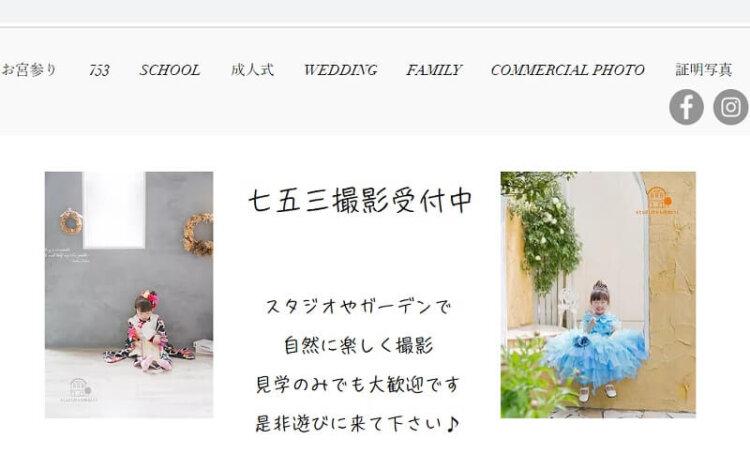 鳥取県で子供の七五三撮影におすすめ写真スタジオ10選2