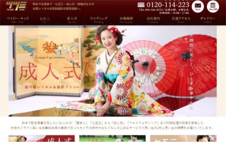 熊本県で卒業袴の写真撮影におすすめのスタジオ10選1