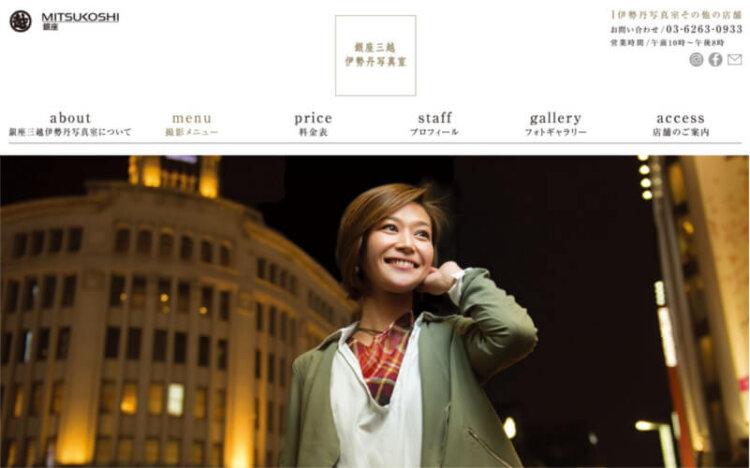 銀座や東京で成人式の前撮り・後撮りにおすすめの写真館10選1