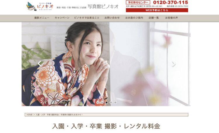 埼玉県で卒業袴の写真撮影におすすめのスタジオ10選9