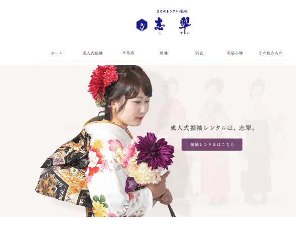 名古屋で成人式の前撮り・後撮りにおすすめの写真館10選6