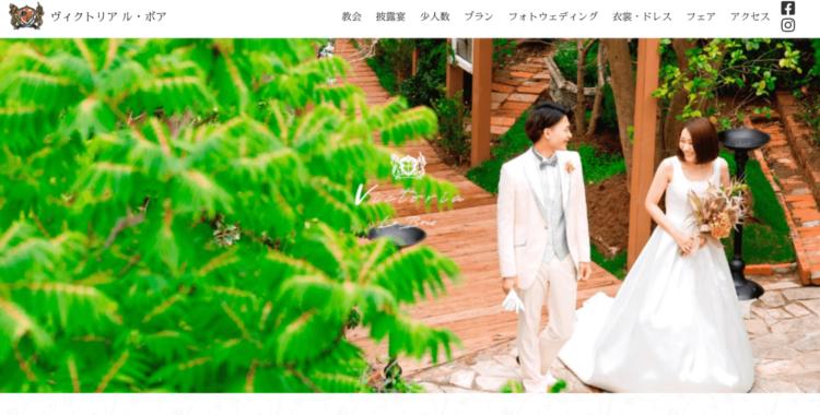 富山県でフォトウェディング・前撮りにおすすめの写真スタジオ10選7