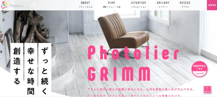 神奈川県で成人式の前撮り・後撮りにおすすめの写真館10選10