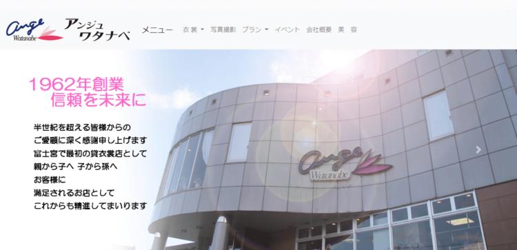 静岡県で卒業袴の写真撮影におすすめのスタジオ10選10