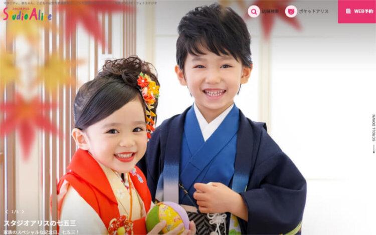 石川県で卒業袴の写真撮影におすすめのスタジオ10選7