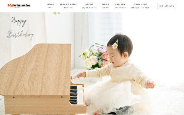 福井県で成人式の前撮り・後撮りにおすすめの写真館10選4