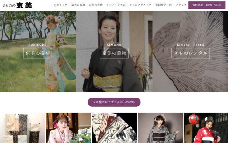 滋賀県で成人式の前撮り・後撮りにおすすめの写真館10選3