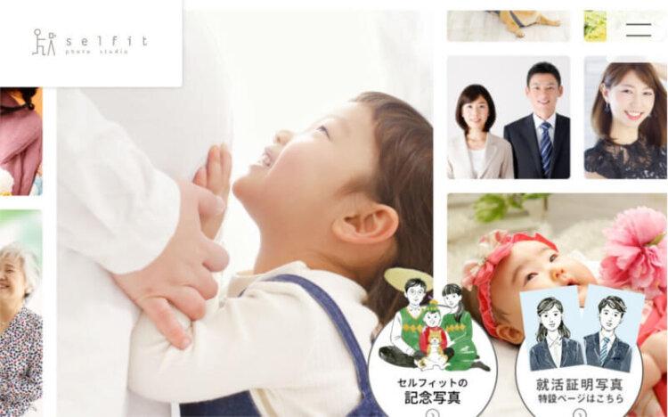 大阪府でおすすめの婚活写真が綺麗に撮れる写真スタジオ10選4