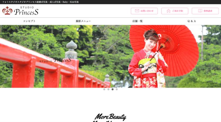岐阜県で成人式の前撮り・後撮りにおすすめの写真館12選4