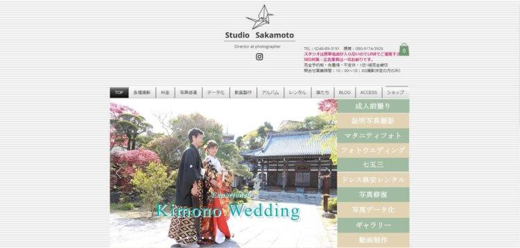 福島県でフォトウェディング・前撮りにおすすめの写真スタジオ10選7