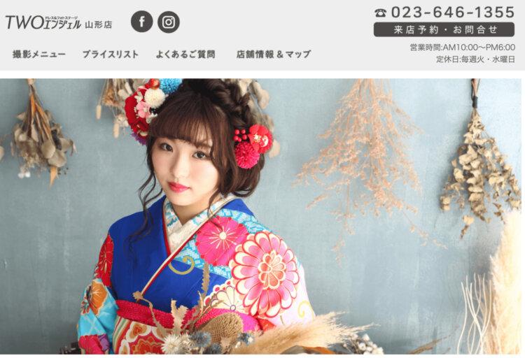 山形県で成人式の前撮り・後撮りにおすすめの写真館10選2
