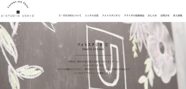 鳥取県でフォトウェディング・前撮りにおすすめの写真スタジオ5選2