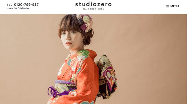 香川県で成人式の前撮り・後撮りにおすすめの写真館6選1