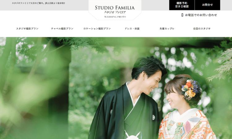 埼玉県でフォトウェディング・前撮りにおすすめの写真スタジオ10選4