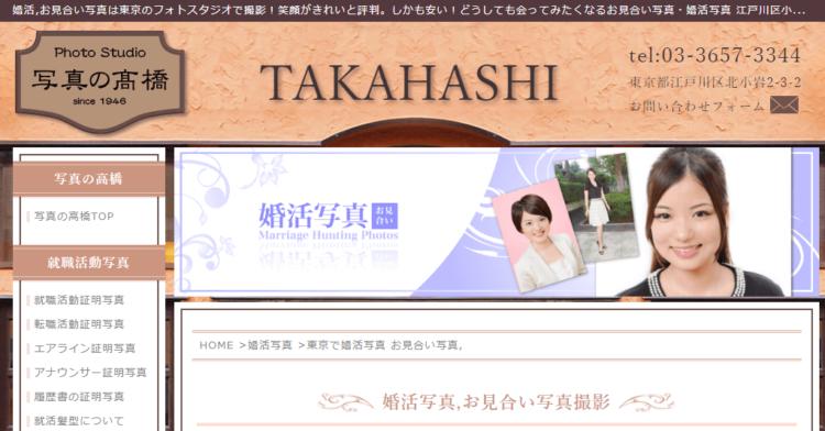 失敗しない婚活写真スタジオの選び方解説!東京都でおすすめの写真スタジオ10選18