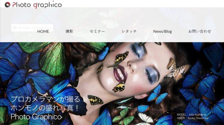 失敗しない婚活写真スタジオの選び方解説!東京都でおすすめの写真スタジオ10選21