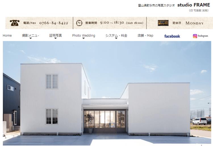 富山県でおすすめの生前遺影写真の撮影ができる写真館9選7