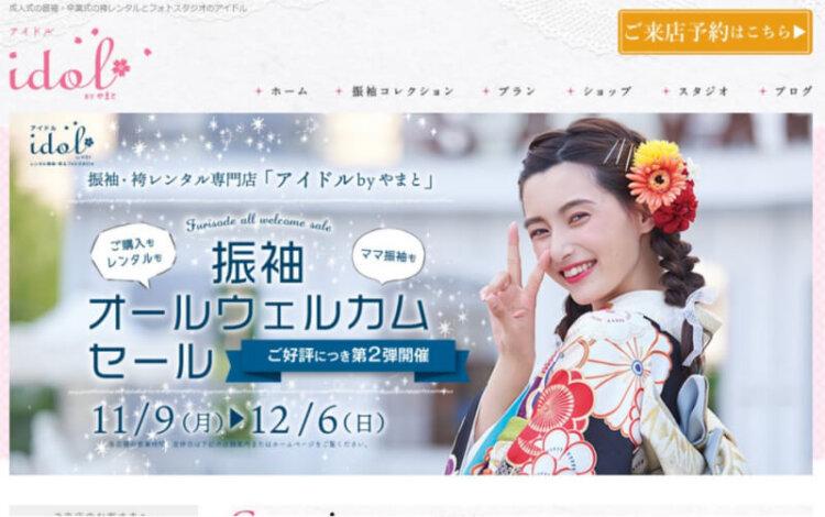 横浜で卒業袴の写真撮影におすすめのスタジオ10選6