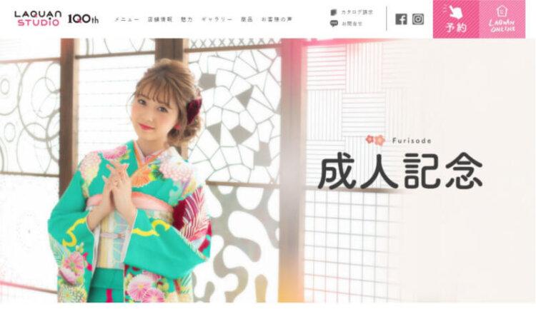 渋谷で成人式の前撮り・後撮りにおすすめの写真館10選5