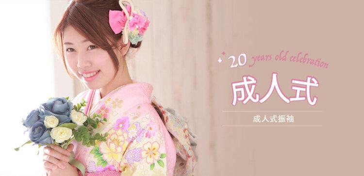 神奈川県で成人式の前撮り・後撮りにおすすめの写真館10選6