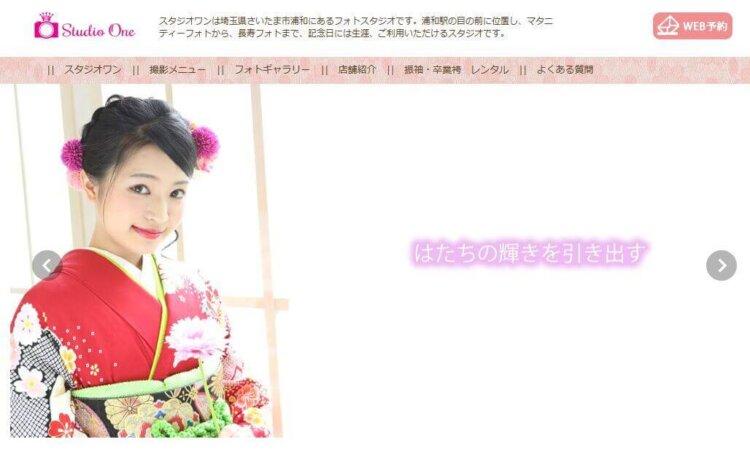 埼玉県で成人式の前撮り・後撮りにおすすめの写真館10選2