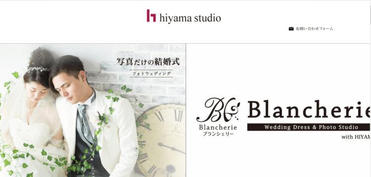 岩手県で卒業袴の写真撮影におすすめのスタジオ10選7