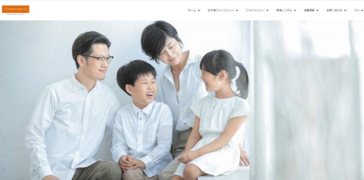茨城県で卒業袴の写真撮影におすすめのスタジオ10選7