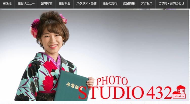 山梨県で卒業袴の写真撮影におすすめのスタジオ10選7
