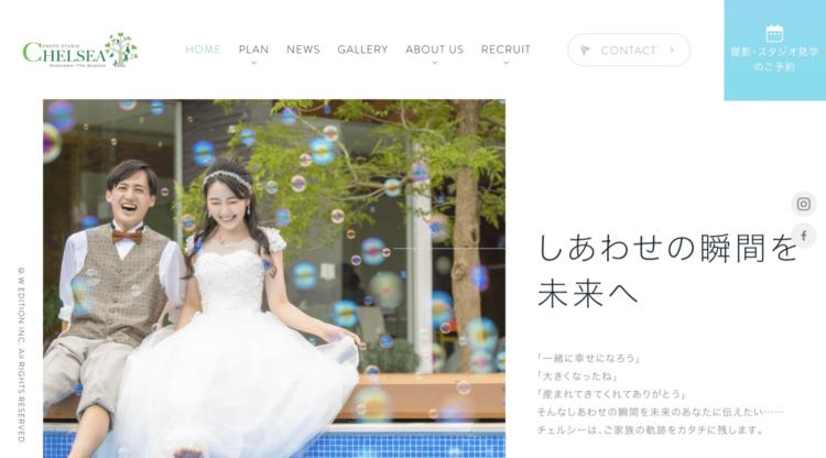 岐阜県でフォトウェディング・前撮りにおすすめの写真スタジオ12選6