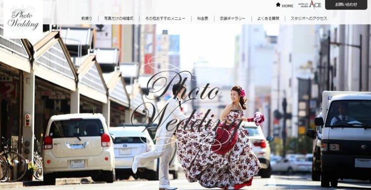 香川県でフォトウェディング・前撮りにおすすめの写真スタジオ10選7