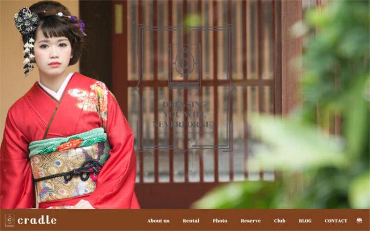 石川県で卒業袴の写真撮影におすすめのスタジオ10選10