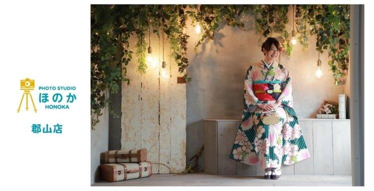 福島県で成人式の前撮り・後撮りにおすすめの写真館12選8