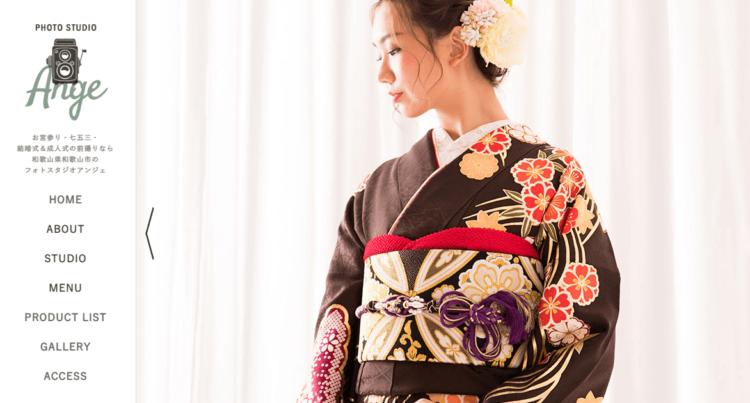 和歌山県で成人式の前撮り・後撮りにおすすめの写真館10選1