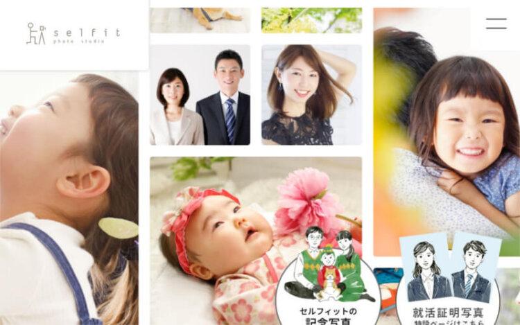 大阪府にある宣材写真の撮影におすすめな写真スタジオ10選6