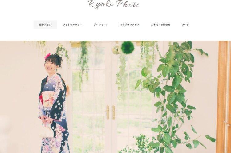 三重県で成人式の前撮り・後撮りにおすすめの写真館10選8