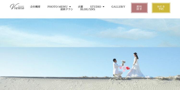 山形県でフォトウェディング・前撮りにおすすめの写真スタジオ8選1