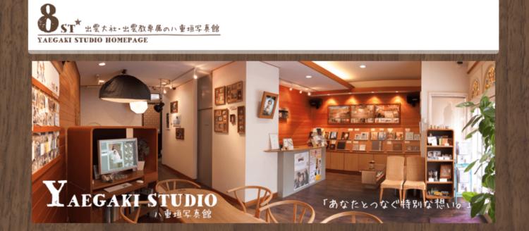 島根県で子供の七五三撮影におすすめ写真スタジオ10選5