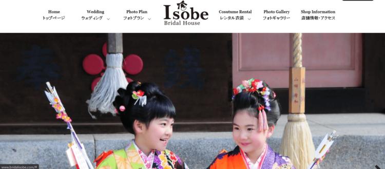 山口県で子供の七五三撮影におすすめ写真スタジオ13選3